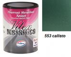 Vitex Metallico 553 Callisto 0,7 L